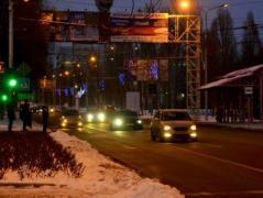 Заснеженный Донецк  (ФОТО)
