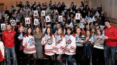 Фонд Бориса Колесникова и ХК Донбасс поздравили 58 000 детей Донбасса с Днем Святого Николая