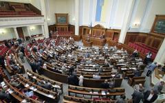 "Национализация ""ПриватБанка"": Рада приняла предложение Порошенко"