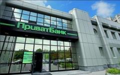 """Принят срочный законопроект о гарантиях вкладчикам """"ПриватБанка"""