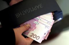 С 1 января единый социальный взнос заплатят даже «спящие» предприниматели