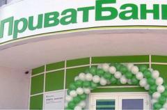Экс-правление Привата: Банк отобрали в рамках передела собственности