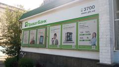 """""""Приватбанк"""" намерен снизить ставки по депозитам"""