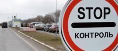 Украина готова к круглосуточной работе пунктов пропуска в зоне АТО, – Госпогранслужба