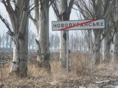 Поселок Новолуганское перешел под контроль Украины