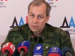 """Басурин """"увидел"""" возле Донецка и Горловки """"Смерчи"""" и """"Грады"""" ВСУ"""
