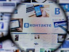 "Торгпредство США оставило ""ВКонтакте"" в ""пиратском"" списке"