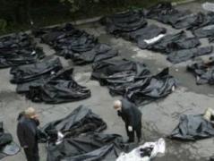 """Украинская разведка обнародовала потери боевиков и """"ихтамнетов"""" за прошедшую неделю"""