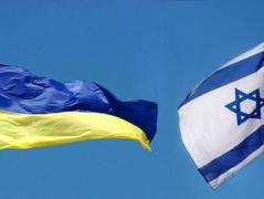 Между Украиной и Израилем возникла скандальная ситуация