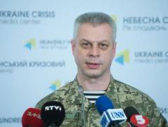 В зоне АТО пятеро украинских военных получили ранения