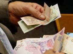 В Украине началась выплата пенсий за январь 2017-го