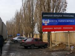 Оккупированный Донбасс превратился в колонию Украины, у которой нет никаких перспектив - журналист
