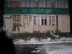 В Донецке во дворе многоэтажного дома прогремел взрыв, есть пострадавшие