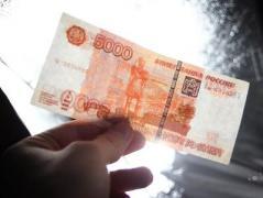 В оккупированном Донецке появились поддельные российские рубли