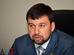 """Объединение """"ДНР"""" и """"ЛНР"""": Дейнека говорит о диалоге, а Пушилин не исключает такой поворот событий"""