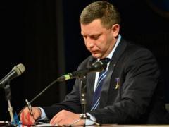 "Захарченко в ""ДНР"" объявил траур в связи с катастрофой российского самолета"