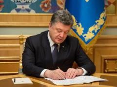 Порошенко подписал закон о госбюджете на 2017 год