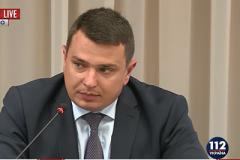 """НАБУ расследует производство по """"ПриватБанку"""" о злоупотреблении средствами рефинансирования"""