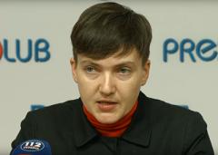 """Савченко заявила о создании общественной платформы """"Руна"""""""