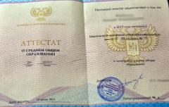 """Цей папірець мені не потрібен: На блокпосту юнак віддав поліцейським атестат про середню освіту """"ДНР"""""""