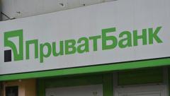 Связано ли падение гривны с национализацией «Приватбанка»?