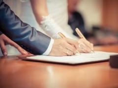 Еще 8 городов Украины внесены в пилотный проект по упрощению регистрации брака
