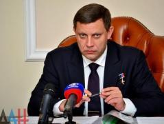 """На Новый год и Рождество в """"ДНР"""" не будет действовать комендантский час"""