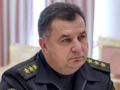 Министр обороны поздравил военнослужащих с Новогодними праздниками и поблагодарил украинцев за поддержку армии