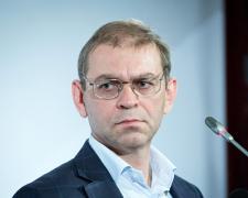 Дело Пашинского: через день после инцидента нардеп покинул страну