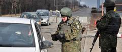 В Донецкой области на трассе «Бахмут – Северск» убрали блокпост