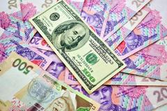 В Україні приємно знизилися ставки по депозитах