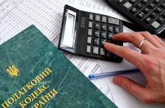 Налог на пенсию: сколько придется платить украинцам