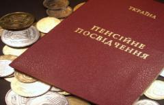 Невеселые новости. Что ожидает украинских пенсионеров