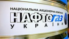 В Нафтогазе готовы к провокационным заявлениям Газпрома