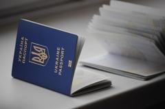 Двойное гражданство: главная опасность для Украины