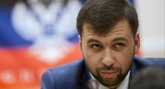 """У """"ДНР"""" заявили, що будуть відкривати свої """"ланки"""" в містах України"""