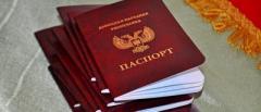 Более 40 тыс. человек получили «гражданство» «ДНР»