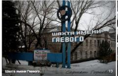 """Всей восточной Украине грозит """"мирный ядерный взрыв"""": какое решение оккупантов """"ДНР"""" приведет к катастрофе"""