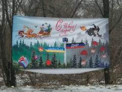 Из-за переноса КПВВ «Майорск» появился доступ к Зайцево, Опытному и Курдюмовке. Также пунктах пропуска стало комфортнее