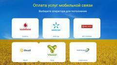 Опубликован список сайтов, ворующих данные банковских карт