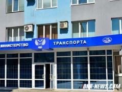 """Транспорт """"ДНР"""" переводят на российские стандарты"""