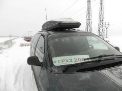 Штаб АТО подтвердил передачу тел пропавших без вести украинских военных (ВИДЕО)