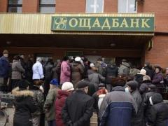 """Очередной """"сюрприз"""" от правительства или Как переселенцам-пенсионерам пройти идентификацию в Ощадбанке"""