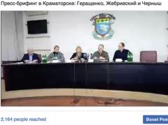 Жители оккупированного Донбасса могут получать информацию об инициативах украинской власти через соцсети