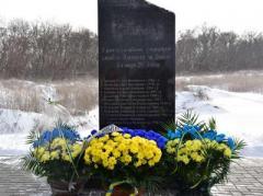 Под Волновахой почтили память погибших при обстреле автобуса два года назад (ФОТО)