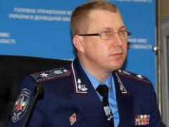В списке претендентов на главу Нацполиции Украины есть и кандидатура руководителя полиции Донетчины Вячеслава Аброськина