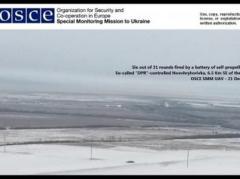 В ОБСЄ показали відео з обстрілу Світлодарська (ВІДЕО)