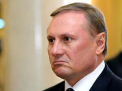 Ефремова конвоировали в Луганскую область на заседание суда