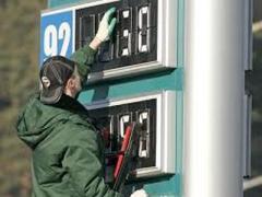 Сегодня в Украине поползли вверх цены на бензин и дизтопливо