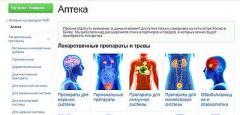 В ассортименте Rozetka.ua появились лекарства